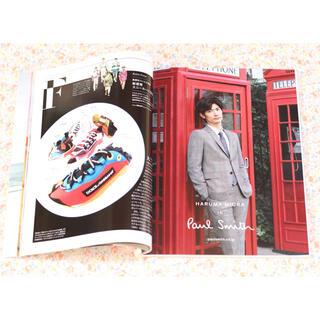 三浦春馬 雑誌 GQ JAPAN 2020年 ポールスミス
