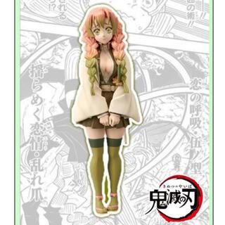 BANPRESTO - 鬼滅の刃 フィギュア 絆ノ装 拾肆ノ型 甘露寺蜜璃 セピアカラー