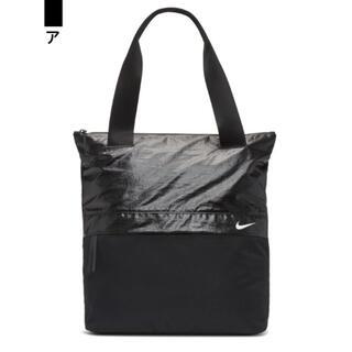 ナイキ(NIKE)の新品!Nike Training Tote Bag(トートバッグ)
