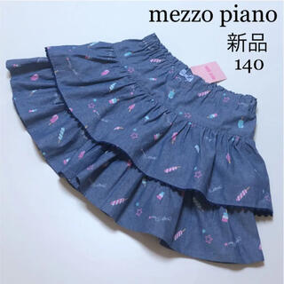 mezzo piano - 新品!メゾピアノ  スカート キュロットスカート アイス フリル ミキハウス