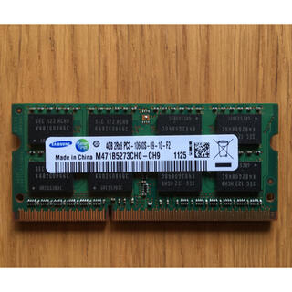 サムスン(SAMSUNG)のPC3-10600S 4gb メモリ(ノートPC)