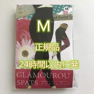 PRINCESS SLIM プリンセススリム【正規品M 1枚】