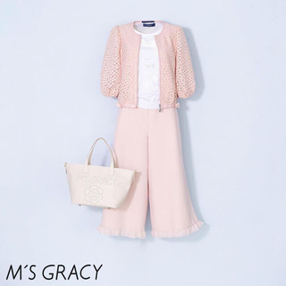 エムズグレイシー(M'S GRACY)の今期 m's gracy webカタログ掲載 裾フリルパンツ(その他)