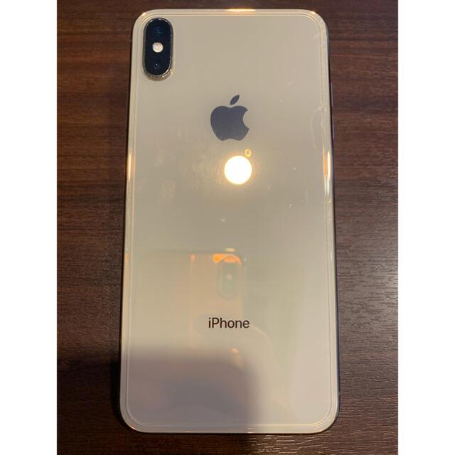 iPhone(アイフォーン)のiPhone XS Max 256ギガ ゴールド 訳あり 付属品なし 本体のみ  スマホ/家電/カメラのスマートフォン/携帯電話(スマートフォン本体)の商品写真