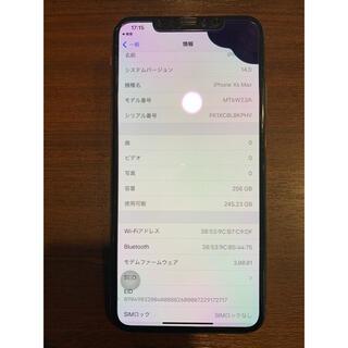 iPhone - iPhone XS Max 256ギガ ゴールド 訳あり 付属品なし 本体のみ