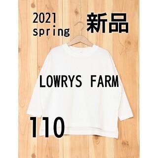 LOWRYS FARM - 新品 タグ付 LOWRYS FARM  USAベーシックロンT 110