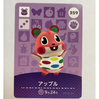 任天堂 - amiiboカード アップル 990