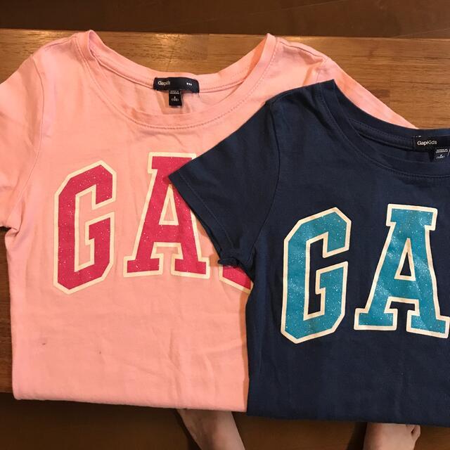 GAP Kids(ギャップキッズ)のGAP Tシャツ 2枚セット 130㎝ キッズ/ベビー/マタニティのキッズ服男の子用(90cm~)(Tシャツ/カットソー)の商品写真