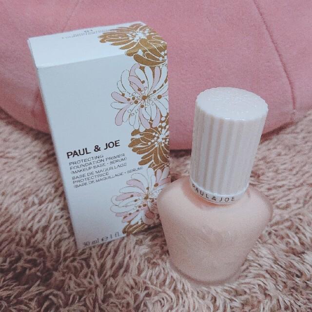PAUL & JOE(ポールアンドジョー)のPaul & JOE プロテクティング ファンデーションプライマーS 01 コスメ/美容のベースメイク/化粧品(化粧下地)の商品写真