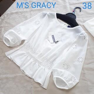 M'S GRACY - エムズグレイシー38カットワークブラウス36白フリル刺繍七分袖