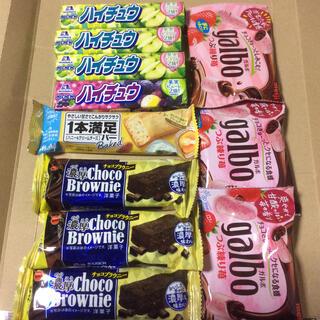 メイジ(明治)のお菓子 11個セット  (ガルボ チョコブラウニー 1本満足バー ハイチュウ)(菓子/デザート)
