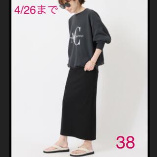 DEUXIEME CLASSE - 新品 Deuxieme Classe Jersey Long タイトスカート
