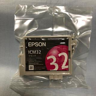 エプソン(EPSON)のEPSON インクカートリッジ純正 ICM32 マゼンタ(その他)