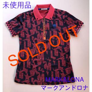 マークアンドロナ(MARK&LONA)の未使用✨MARK&LONA マークアンドロナ  ポロシャツ ✨(ウエア)