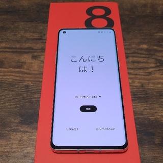 ANDROID - OnePlus 8 12/256GB インターステラーグロー