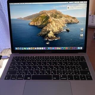 Apple - APPLE MacBook Pro 2017年モデル
