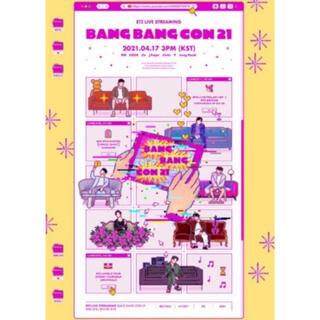 BTS🌟BANG BANG CON 21