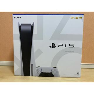 PlayStation - PS5 ディスクドライブ搭載 三年保証 物損保証