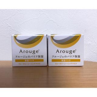 Arouge - アルージェ 保湿パック クリーム
