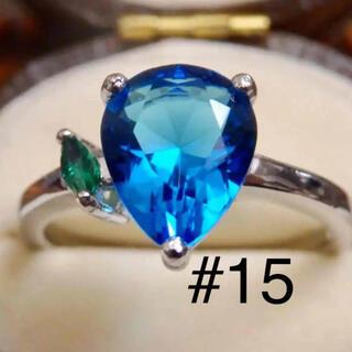 【BR116】宝石の実と葉のアクアブルー指輪リング大きいサイズ