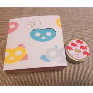 【1セット限定】ヒトツブカンロ グミッツェル 6個  ルクアーノ缶 アップル味