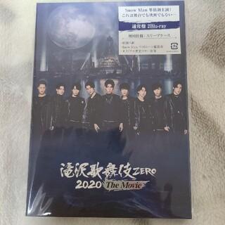 ジャニーズ(Johnny's)の滝沢歌舞伎 ZERO 2020 The Movie Blu-ray(日本映画)