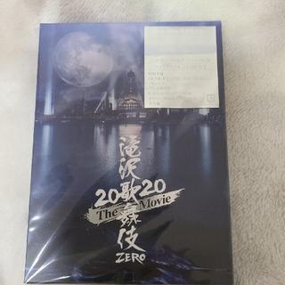 ジャニーズ(Johnny's)の滝沢歌舞伎 ZERO 2020 The Movie(初回盤) Blu-ray(日本映画)