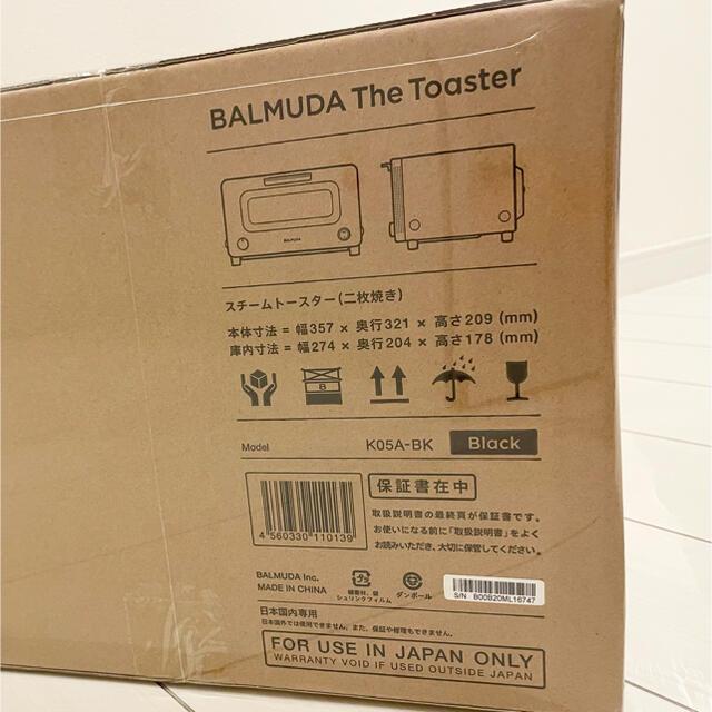 BALMUDA(バルミューダ)の【新品未開封】バルミューダスチームオーブントースター K05A-BK    スマホ/家電/カメラの調理家電(調理機器)の商品写真