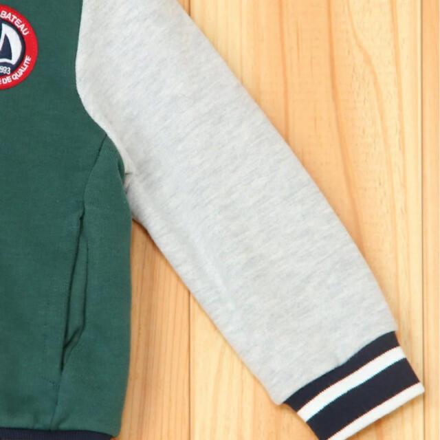 PETIT BATEAU(プチバトー)の美品♡プチバトー ブルゾン6ans キッズ/ベビー/マタニティのキッズ服男の子用(90cm~)(ジャケット/上着)の商品写真