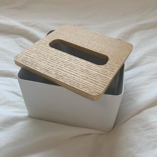 ACTUS - 木製 木 ホワイトスチール ティッシュボックス ティッシュケース ハーフサイズ