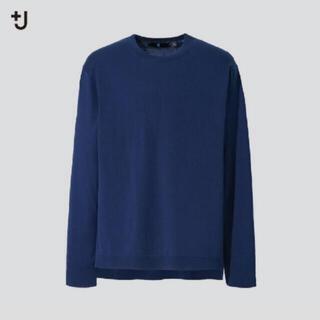 UNIQLO - ユニクロ +J シルクコットンクルーネックセーター ブルー L