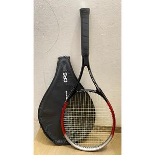 【4月23日までの出品】テニス 硬式 ラケット カバー付き