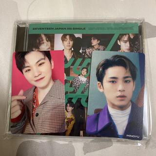セブンティーン(SEVENTEEN)のSEVENTEEN ひとりじゃない 通常盤 ミンギュ、ウジ(K-POP/アジア)