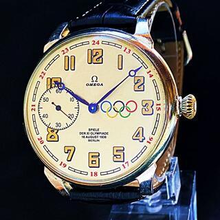 OMEGA - ★オメガ オリンピック!【OMEGA/手巻き 1936年】懐中 メンズ 腕時計