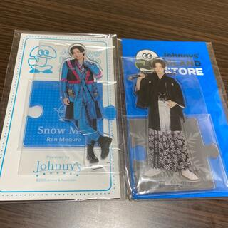 Johnny's - アクスタ 目黒蓮 2点