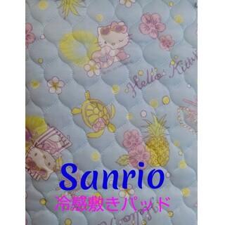 サンリオ - サンリオ キティ ひんやり冷感シーツ