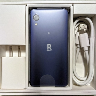 Rakuten - 楽天mini BLACK(未使用品)