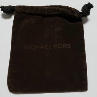 Michael Kors - マイケル・コースの巾着袋