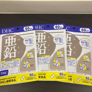 DHC - DHC 亜鉛 60日分 3袋セット