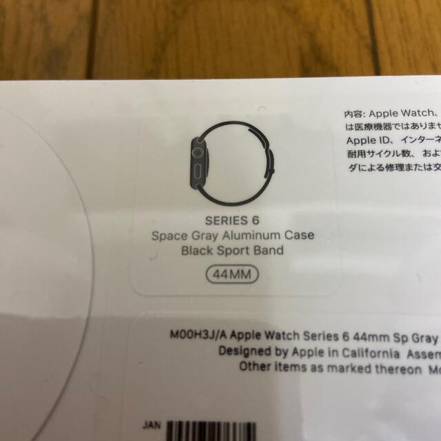 Apple Watch(アップルウォッチ)のapple watch シリーズ6 未開封 44mm メンズの時計(腕時計(デジタル))の商品写真
