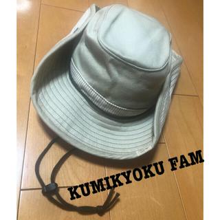 クミキョク(kumikyoku(組曲))のお値下げ! KUMIKYOKU FAM★ 帽子 カウボーイハット52cm(帽子)