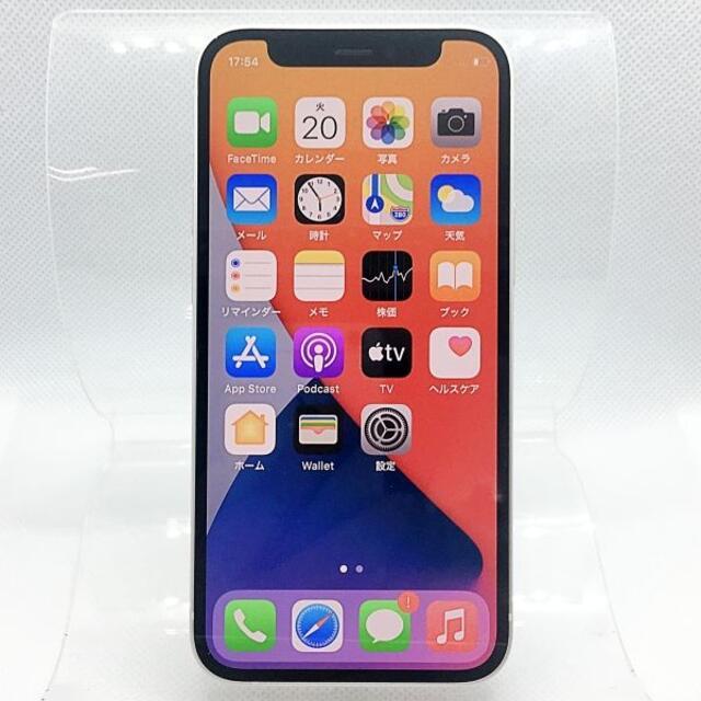 iPhone(アイフォーン)の美品☆iPhone12 mini 128GB SIMフリー Y!mobile スマホ/家電/カメラのスマートフォン/携帯電話(スマートフォン本体)の商品写真