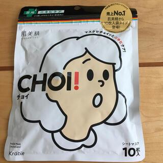 CHOI !  チョイ 肌美精 薬用ニキビケア