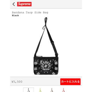 Supreme - Bandana Tarp Side Bag supreme
