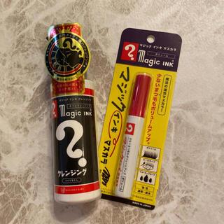 クレンジングオイル+マスカラセット(クレンジング/メイク落とし)