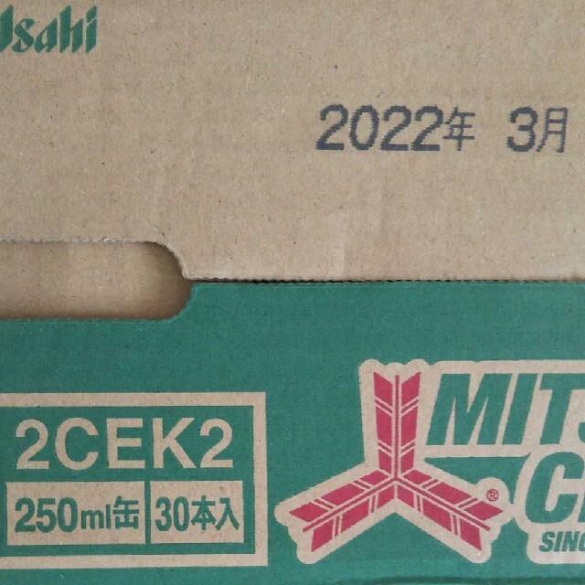 アサヒ(アサヒ)の【柯月様専用】三ツ矢サイダー×60缶 食品/飲料/酒の飲料(ソフトドリンク)の商品写真
