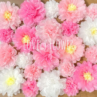《再販》 ふんわりピンク ペーパーフラワー フラワーペーパー 誕生日 壁飾り(モビール)