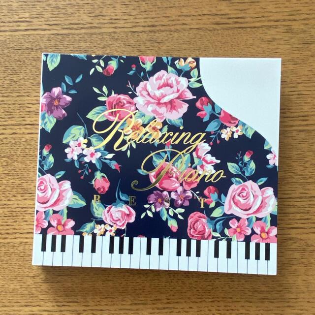 クラクシング ピアノ コレクション エンタメ/ホビーのCD(ポップス/ロック(洋楽))の商品写真