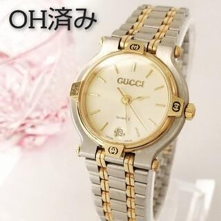 Gucci - ⭐OH済 綺麗 グッチ 3針 デイト コンビ レディース 腕時計 着物 極美品