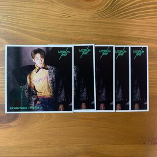 セブンティーン(SEVENTEEN)のSEVENTEEN ひとりじゃない シリアル 5枚 ミンギュ(K-POP/アジア)